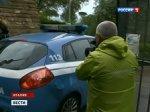 В Италии полицейские похитили 10-летнего мальчика
