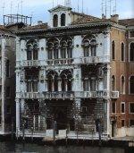 Палаццо Corner-Spinelli