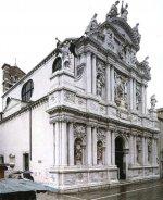 Santa Maria Zobenigo (Santa Maria del Giglio)