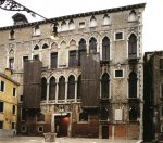 Museo Fortuny (Палаццо Pesaro degli Orfei)