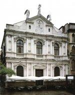 Ateneo Veneto (Scuola di San Girolamo или Scuola di San Fantin)