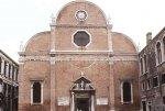 Церковь Carmini (Santa Maria del Carmelo)