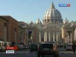 Ватикан перевели на наличные деньги