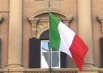 Розничные продажи в Италии чуть сократились за апрель