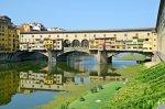 За брошенный окурок в Италии будут штрафовать на 150 евро