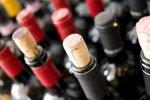 В Монтепульчано пройдёт фестиваль вина
